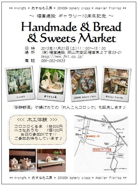 Handmade & Bread & Sweets Market