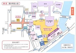 西大寺会陽_会場マップ