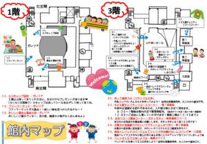 ECO-festa-in-西ふれあいセンター02