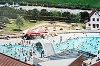 岡山市サウスビレッジ ひょうたんプール