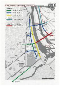 第72回落合納涼花火大会_周辺交通規制図