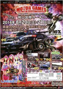 MOTORGAMES2106-02