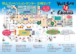 WSC2016-2