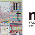 mt factory tour vol.6