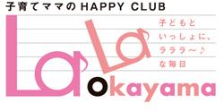 LaLa Okayama
